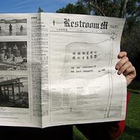 REDCAT Exhibition: Restroom M/Restroom W
