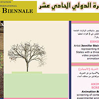 Cairo Biennale website